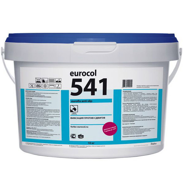 541 Eurofix Anti Slip.  Forbo 541.